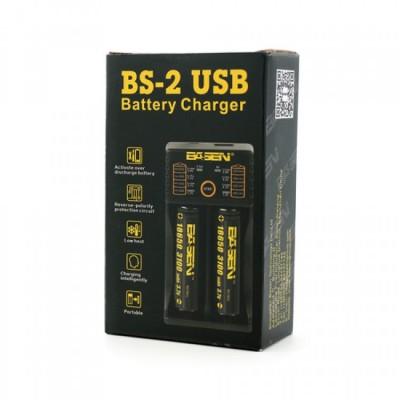 Basen BS2 Li-ion 18650 Pil Şarj Aleti