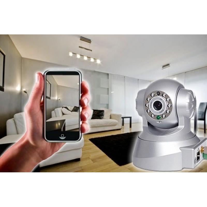 Hareket Sensörlü IP Kamera 360 Derece Dönebilme Özelliği